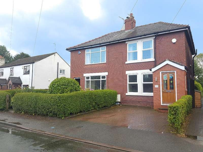 2 Bedrooms Semi Detached House for sale in Smithy Brow, Croft, Warrington, Cheshire, WA3 7DA