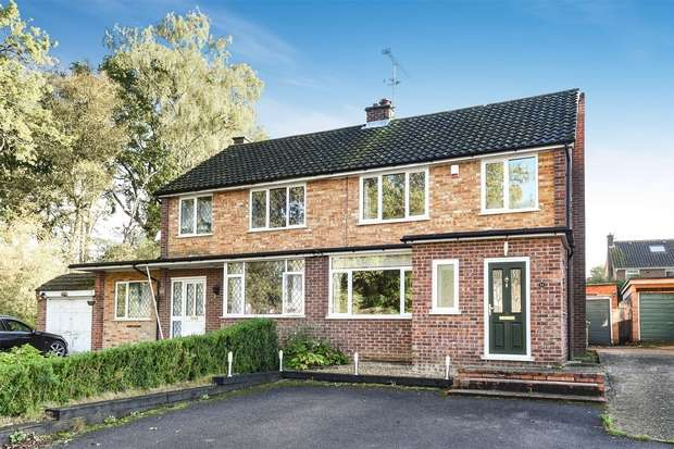 3 Bedrooms Semi Detached House for sale in Keats Way, CROWTHORNE, Berkshire
