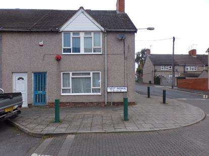 3 Bedrooms End Of Terrace House for sale in First Avenue, Forest Town, Mansfield, Nottinghamshire