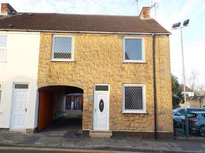 2 Bedrooms End Of Terrace House for sale in Eyre Street, Clay Cross, Chesterfield, Derbyshire