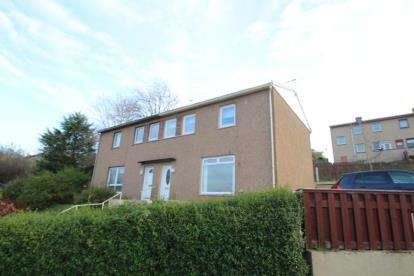 3 Bedrooms Semi Detached House for sale in Limecraigs Crescent, Paisley, Renfrewshire