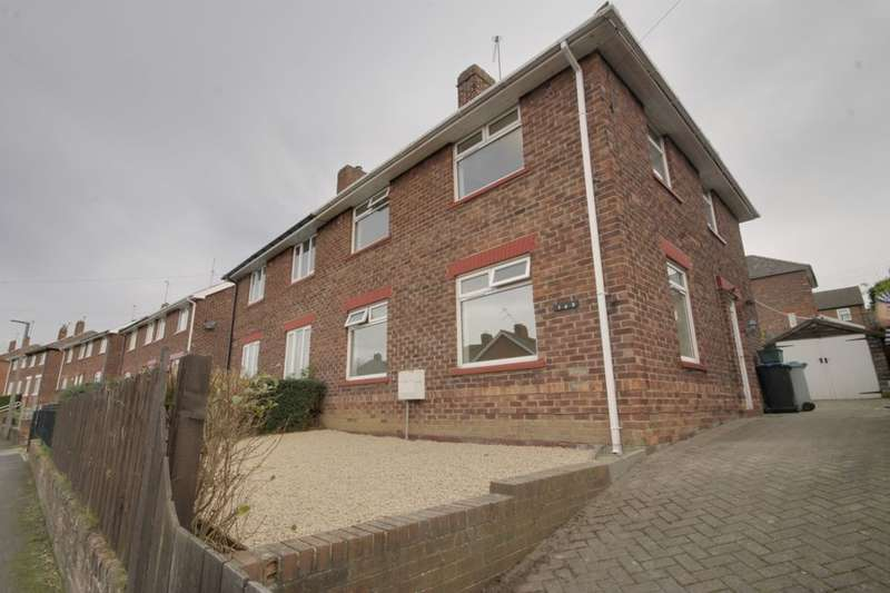 3 Bedrooms Semi Detached House for sale in Surrey Crescent, Moorside, Consett, DH8