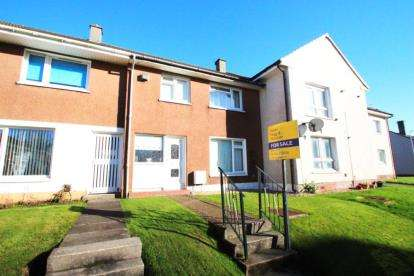 3 Bedrooms Terraced House for sale in Carlyle Drive, Calderwood