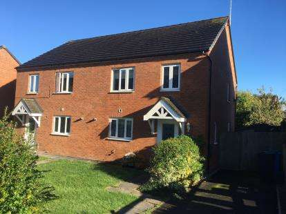 3 Bedrooms Semi Detached House for sale in Keepers Wood Way, Catterall, Preston, Lancashire, PR3