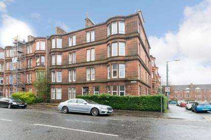 2 Bedrooms Flat for sale in Minard Road, SHAWLANDS, Glasgow