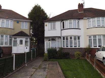 3 Bedrooms Semi Detached House for sale in Swan Crescent, Oldbury, Birmingham, West Midlands