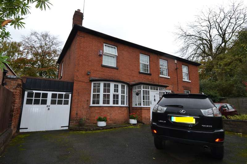 2 Bedrooms Semi Detached House for sale in Church Road, Moseley, Birmingham, B13