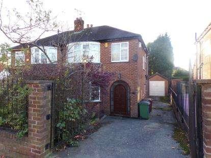 3 Bedrooms Semi Detached House for sale in Carlton Avenue, Romiley, Stockport, Cheshire