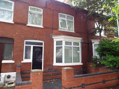 5 Bedrooms Terraced House for sale in Carlton Avenue, Firswood, Manchester, Greater Manchester