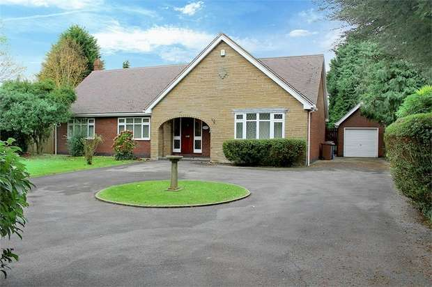 3 Bedrooms Detached Bungalow for sale in Harland Way, Cottingham, East Riding of Yorkshire