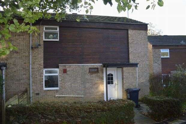 3 Bedrooms End Of Terrace House for sale in Wade Meadow Court, Lings, Northampton NN3 8ND