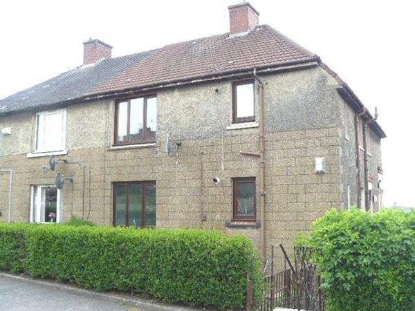 2 Bedrooms Flat for rent in West George Street, Coatbridge