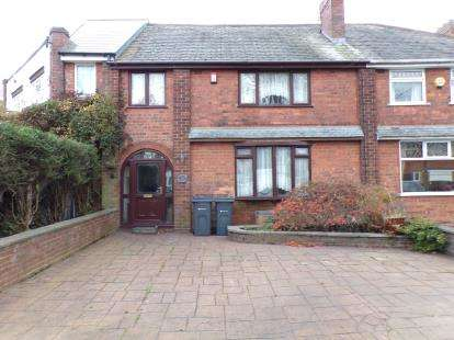3 Bedrooms Terraced House for sale in Croft Road, Birmingham