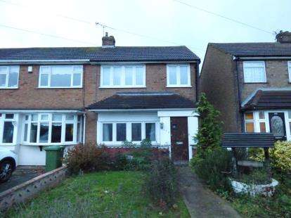 2 Bedrooms End Of Terrace House for sale in Rainham