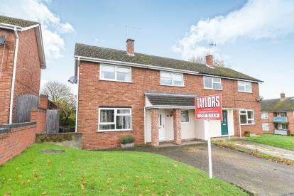 3 Bedrooms Semi Detached House for sale in Tetbury Drive, Warndon, Worcester, Worcestershire
