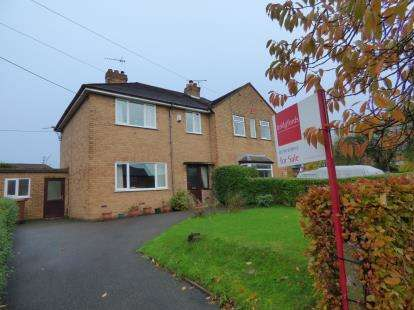 3 Bedrooms Semi Detached House for sale in Audley Road, Alsager, Cheshire