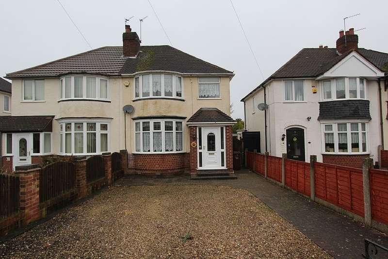 3 Bedrooms Semi Detached House for sale in Poplar Avenue, Wednesfield, Wolverhampton, West Midlands, WV11 1DH