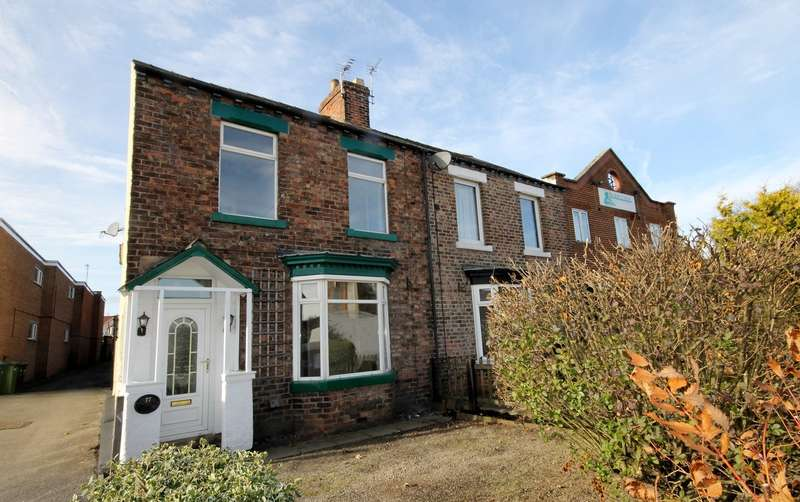 3 Bedrooms End Of Terrace House for sale in East Road, Northallerton DL6 1NP