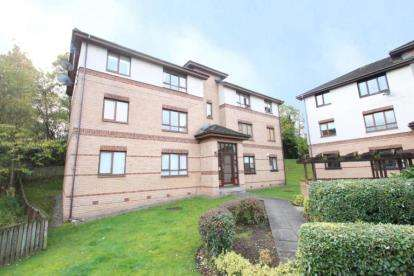 2 Bedrooms Flat for sale in William Street, Hamilton, South Lanarkshire