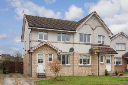 3 Bedrooms Semi Detached House for sale in Kirktonfield Crescent, Neilston