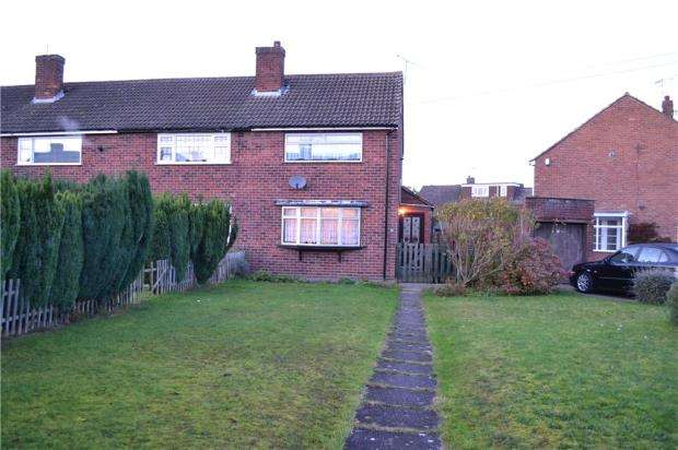 2 Bedrooms End Of Terrace House for sale in The Chilterns, Coventry, West Midlands