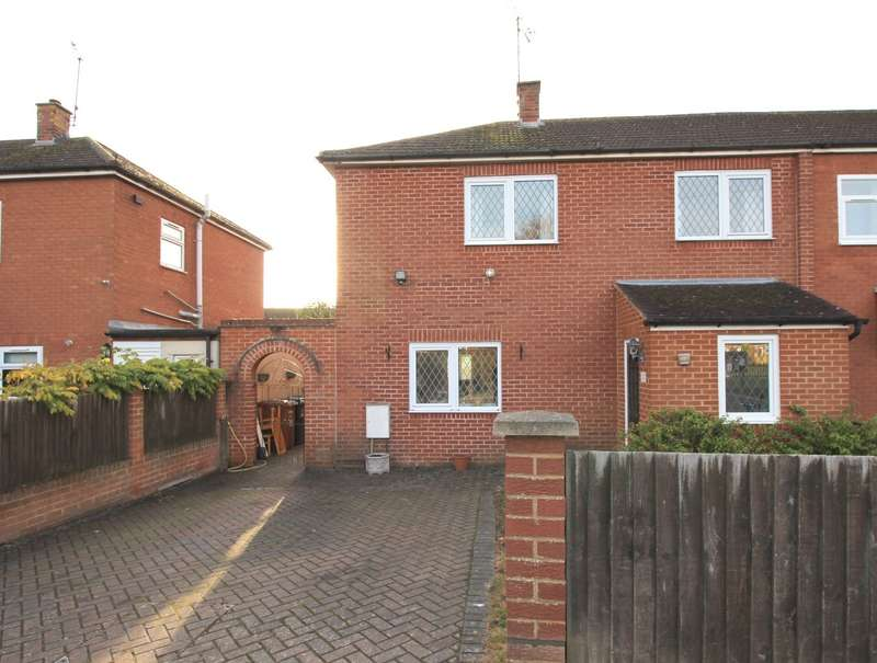 3 Bedrooms Semi Detached House for sale in Crowsley Way, Sonning Common, RG4