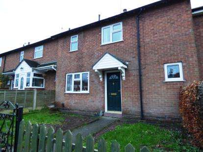 2 Bedrooms Terraced House for sale in Sherbourne Road, Macclesfield, Cheshire