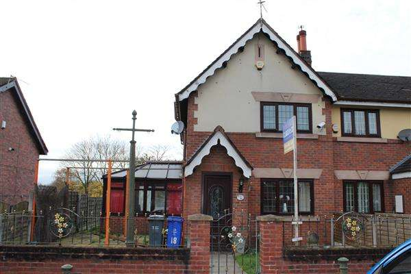 2 Bedrooms Town House for sale in Marleyer Close, Manchester