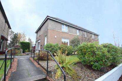 2 Bedrooms Flat for sale in Loch Road, Kirkintilloch, Glasgow, East Dunbartonshire