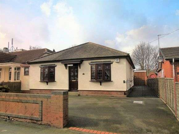 4 Bedrooms Detached Bungalow for sale in Hollyhedge Road, West Bromwich