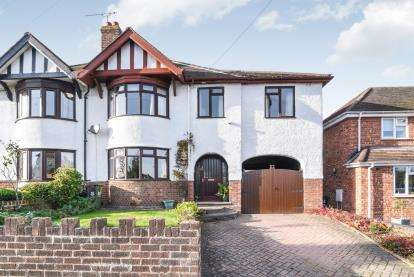 4 Bedrooms Semi Detached House for sale in Colin Road, Worcester, Worcestershire