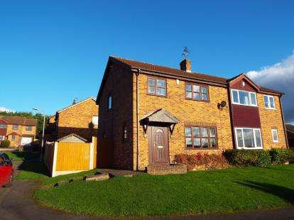 3 Bedrooms Semi Detached House for sale in Iona Drive, Trowell, Nottingham
