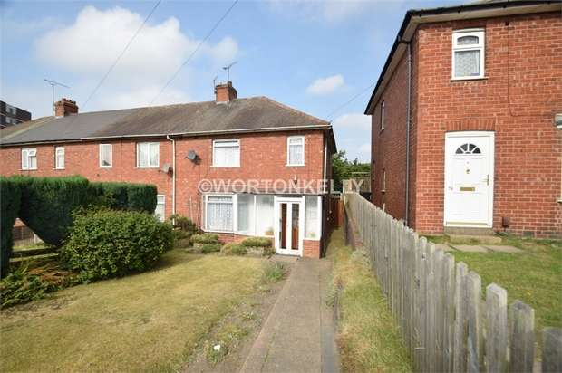 2 Bedrooms End Of Terrace House for sale in Dial Lane, WEST BROMWICH, West Midlands