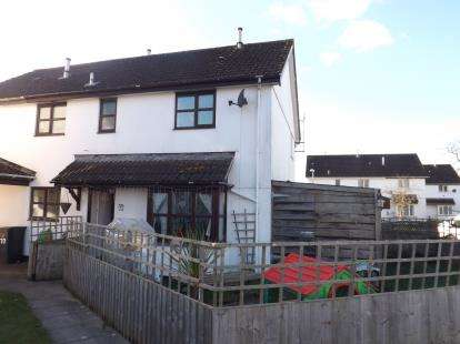 2 Bedrooms End Of Terrace House for sale in Newton Abbot, Devon, England