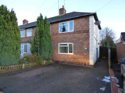 2 Bedrooms End Of Terrace House for sale in Dolphin Lane, Acocks Green, Birmingham, West Midlands