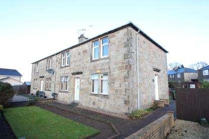2 Bedrooms Flat for sale in Hillcrest, Carmunnock, Glasgow