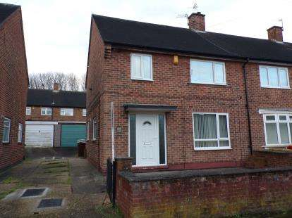 3 Bedrooms End Of Terrace House for sale in Thorold Close, Clifton, Nottingham