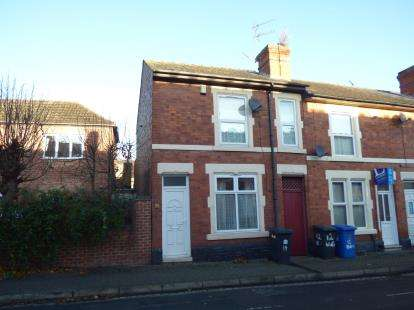 2 Bedrooms End Of Terrace House for sale in Wolfa Street, Derby, Derbyshire