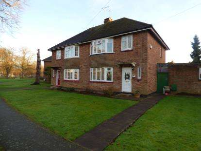 3 Bedrooms Semi Detached House for sale in Chestnut Crescent, Bletchley, Milton Keynes, Buckinghamshire