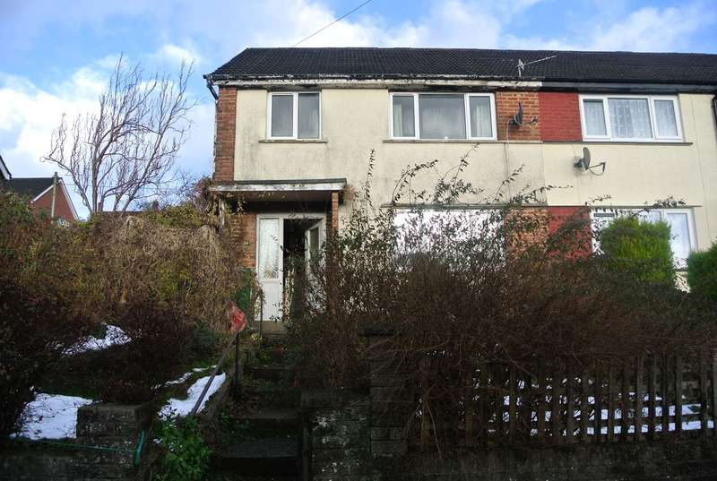 3 Bedrooms End Of Terrace House for sale in Ivydene Close, Trevethin, Pontypool, NP4