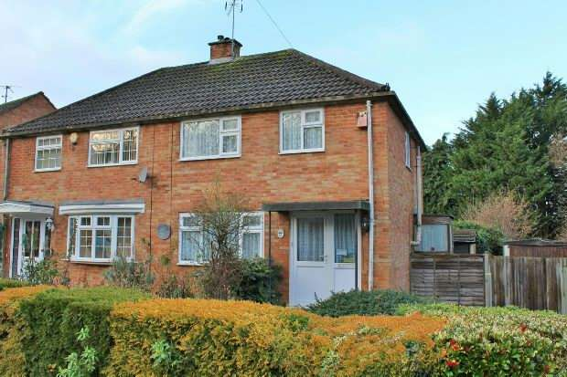 2 Bedrooms Semi Detached House for sale in Woodside Way, Reading