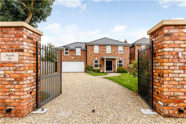 5 Bedrooms Detached House for sale in Emersons Green Lane, Emersons Green, BRISTOL, BS16 7AB