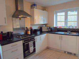 3 Bedrooms Semi Detached House for sale in Elysium Park Close, Whitfield, Dover, Kent