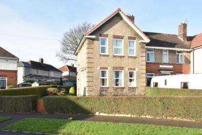 3 Bedrooms End Of Terrace House for sale in Studfield Crescent, Wisewood, Sheffield