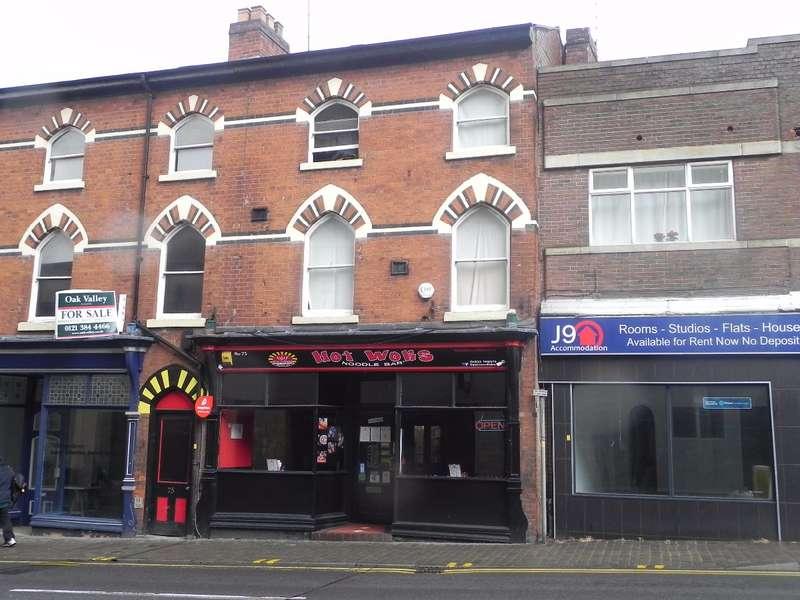 Restaurant Commercial for rent in Bridge Street, Walsall, WS1 1JQ