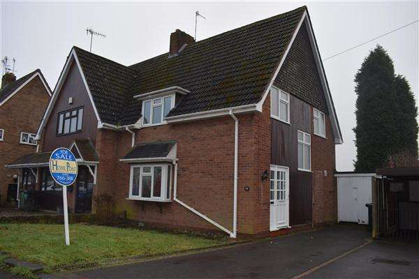 3 Bedrooms Semi Detached House for sale in Langstone Road, Russell Hall Estate, Dudley