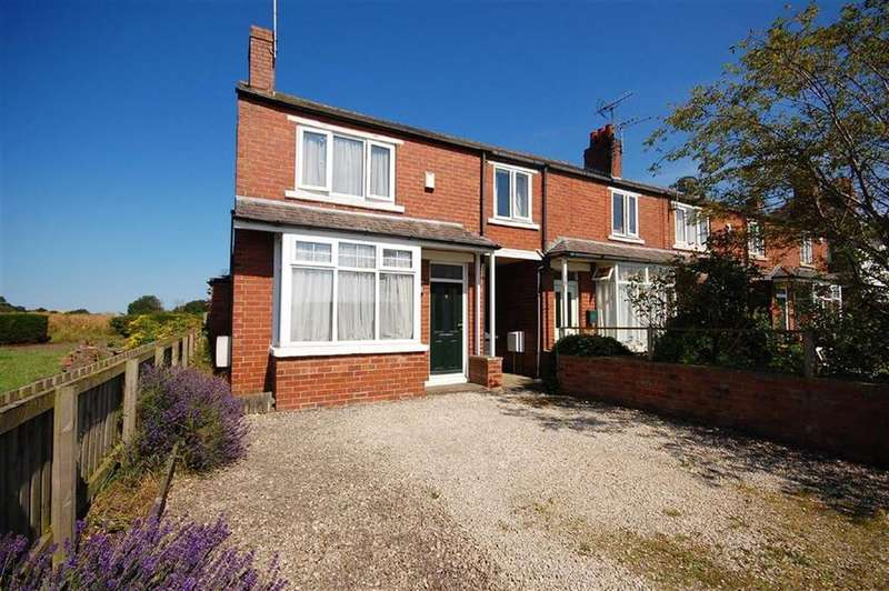 3 Bedrooms End Of Terrace House for sale in Northfield Lane, Church Fenton, Tadcaster, LS24