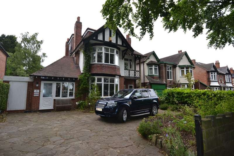 6 Bedrooms Detached House for sale in Swanshurst Lane, Moseley, Birmingham, B13