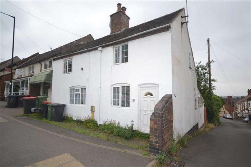 3 Bedrooms Detached House for sale in Coleshill Road, Chapel End, Nuneaton