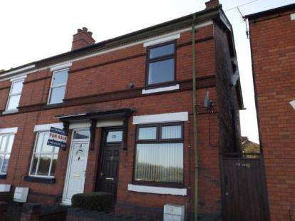 2 Bedrooms End Of Terrace House for sale in The Crescent, Willenhall, West Midlands